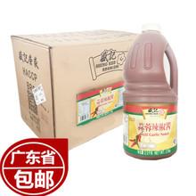 包邮香港盛记蒜蓉辣椒酱 2.5kg 手抓饼配料 烧烤腌料 蒜蓉酱 蘸酱
