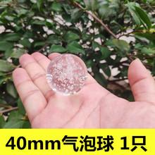 透明茶台玻璃球高山流水悬浮盆景滚动假山水晶球透亮佛塔喷水珠子
