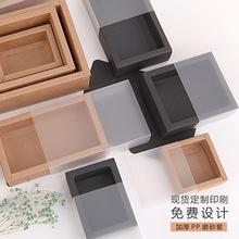 现货透明PVC盒 磨砂塑料盒定做内裤袜子包装盒通用抽屉纸盒礼品盒