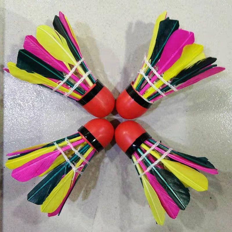 包邮室内外头(鹅毛)彩色羽毛球防风抗风羽毛球耐打红皮重球