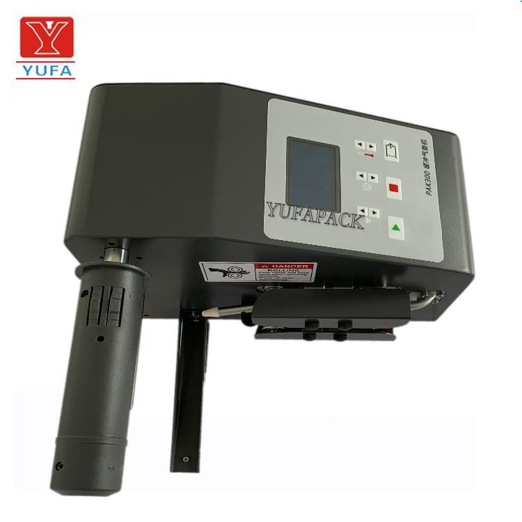 PAK300气泡袋充气机 缓冲袋充气机 填充袋机充气袋机 缓冲气垫机