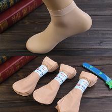 四季薄款中短絲襪 牢固耐穿女襪 地攤貨源襪子女士肉色鋼絲襪批發