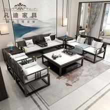 新中式沙发组合现代中式?#30340;?#31109;意中国风小户型样板房酒店高档家具