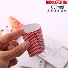 厂家直销闪卡 广告扑克 桌游卡牌 棋牌卡牌 只言片语 免费设计