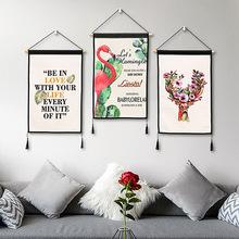 北欧挂布ins背景布可爱装饰画卧室电表箱遮挡少女客厅墙面壁挂件