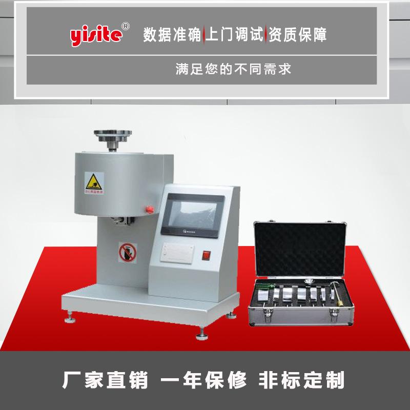 直销塑料薄膜检测设备 熔体流动速率仪 MFR塑料橡胶熔融指数仪