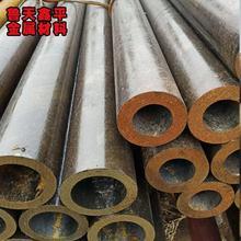 厂家现货45号无缝钢管切割 114*20/180*20机加工无缝钢管厚壁管