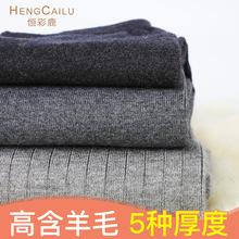 男士女士羊毛裤薄款羊毛裤中厚加厚保暖裤冬羊毛打底绒裤