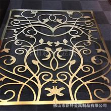 酒店大型屏風 銅雕刻屏風 各種仿紅古銅屏風 承接屏風工程項目