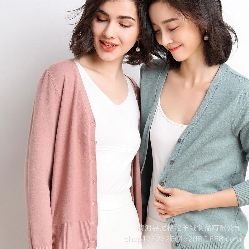 2019春新款女装韩版短款时尚针织开衫女夏纯色百搭气质外套空调衫