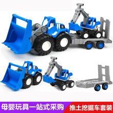 厂家直销677-35特大号推土挖掘工程车组合套装沙滩挖土机男孩玩具