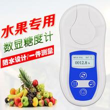 數顯糖度計水果糖分檢測儀甜度測試儀高精度測糖儀鹽度計測量儀