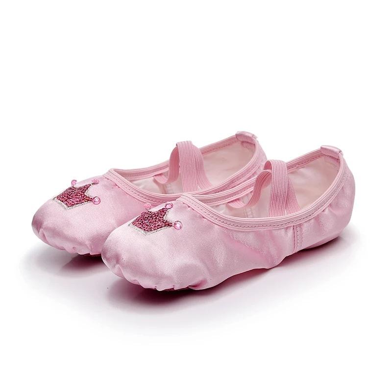 舞蹈鞋女软底练功猫爪鞋儿童公主缎面女童跳舞粉红色幼儿芭蕾舞鞋