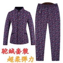 中老年人冬季棉衣外套妈妈女装加绒加厚大码驼绒棉服棉裤保暖套林