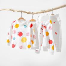 婴儿保暖秋衣秋裤童装长袖全棉睡衣0-1-3宝宝纯棉高腰内衣套装