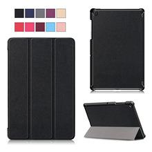 廠家直銷適用三星Tab S5E 10.5 T720平板保護套 T725三折平板皮套