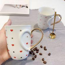 可爱粉色少女心立体描金爱心陶瓷杯带勺情侣办公室牛奶咖啡水杯