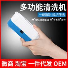 超声波清洗机家用小型迷你除油多功能便携式首饰眼镜清洗机隐形盒