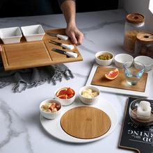 北欧陶瓷西餐盘子套装创意早餐面包盘竹木砧板圆形方形意面牛排盘