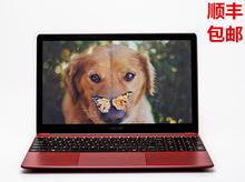 全新正品三星笔记本电脑15.6寸1080P高清 四核 一件起
