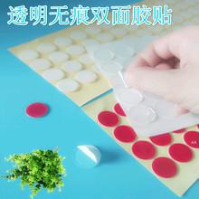 廠家直銷鼻涕亞克力雙面膠透明無痕膠貼水洗膠車載飾品底部可移膠