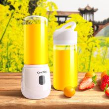 榨汁机迷你榨汁杯电动水果汁机学生家用小型多功能便携充电式厂家