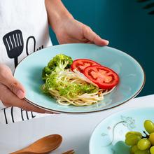 龙泉青瓷日式陶瓷喇叭碗斗笠碗 创意家用圆形浅碗餐厅餐具 拉面碗