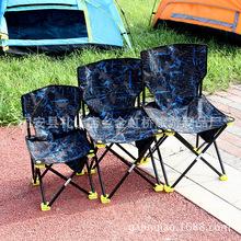 纳普森便携式折叠小凳子折叠椅板凳钓鱼凳矮凳马扎加厚时尚户外椅
