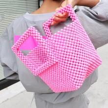 2019新款時尚手提包歐美珍珠珠子包包潮流外貿宴會女士包包bags