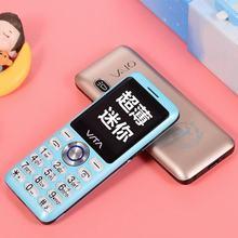 新款K318乔治超薄迷你卡通儿童学生小手机超高清大屏微聊低价备用