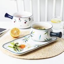 北欧创意可爱早餐碗陶瓷一人食餐具套装燕麦碗日式网红盘子西餐盘
