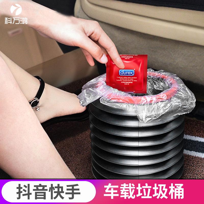 汽车用品垃圾桶环保可折叠 多功能车载垃圾桶迷你创意置物雨伞桶