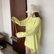 韩版ins下摆破洞长袖白色T恤女棉百搭打底衫大码中长款宽松上衣