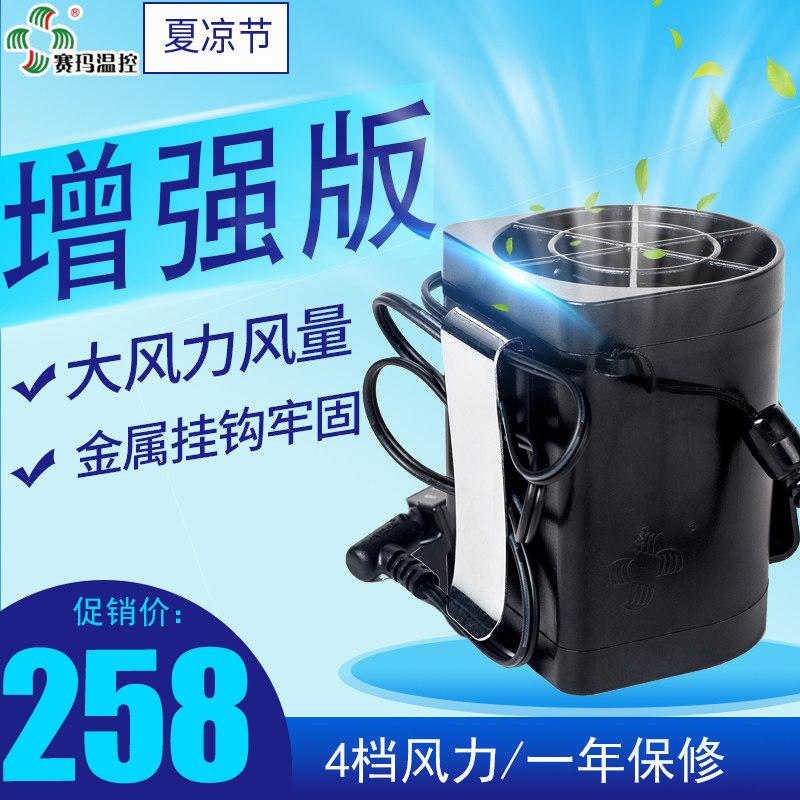 挂腰风扇便携式可充电USB降温风扇赛玛温控防暑凉服机降温神器