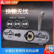 轻奢不锈钢可调节孔距门锁 卧室内木门静音房门换锁匠机械执手锁