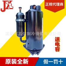 原装松下115V/60HZ空调压缩机5PS118UBA21环保冷媒制冷压缩机