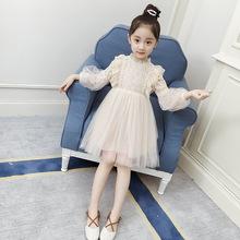 女童洋气公主裙2019新品春款童装童裙热销韩版儿童网纱长袖连衣裙