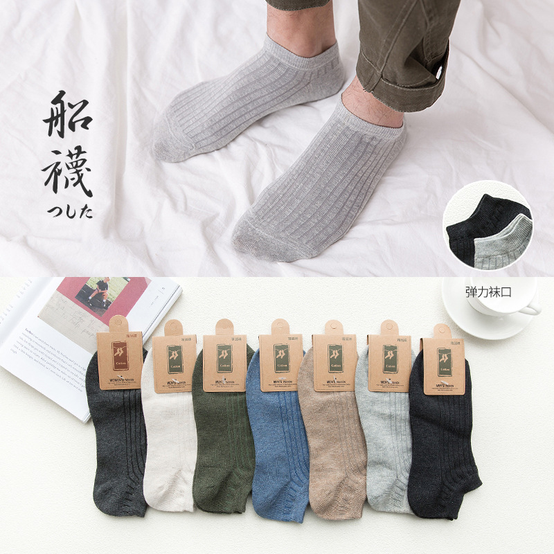 Han of socks of boat of man summer complete cotton fastens shallow mouth of socks of boat of skillfu
