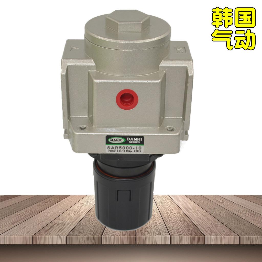 韩国DANHI丹海SAR5000-10减调压阀器替换PMC溢流单向止回压力调节