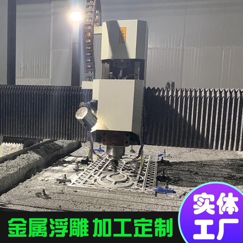 佛山廠家直銷銅鋁屏風隔斷浮雕鏤空隔斷屏風銅鋁金屬雕刻加工定制