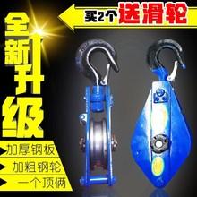 鉤式吊鉤滑輪組組合升降吊裝提拉器滑車輪配件滑車定向單輪裝修