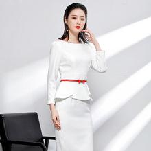 2019秋新品职业女套装白色气质长袖收腰修身连衣裙一步裙
