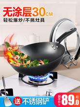铸铁锅炒锅不粘锅燃气灶适用老式铁锅生铁家用煤气灶专用炒菜锅