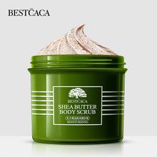 百思卡卡乳木果油身體磨砂膏250g胡桃殼磨砂顆粒滋養乳木果油代發