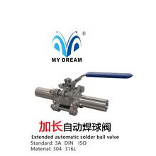 316L三件式加长自动焊球阀卫生级焊接球阀1000WOG BALL VALVE