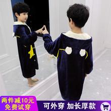 秋冬兒童睡袍法蘭絨加厚中大童寶寶睡衣珊瑚絨 小孩女童男童浴袍