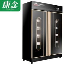 商用消毒柜家用立式大容量不銹鋼碗柜酒店廚房餐具雙開門消毒碗柜