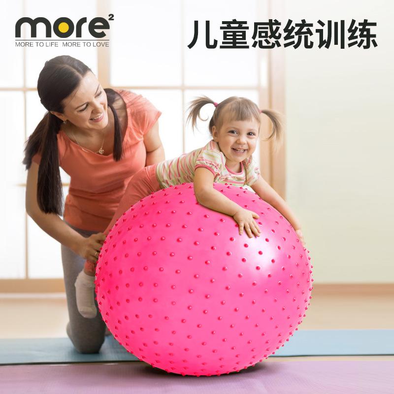 大龙球儿童感统训练宝宝按摩健身婴儿早教瑜伽球带刺加厚防爆正品