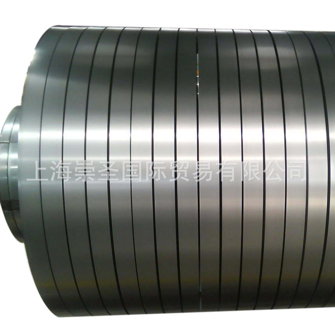 无取向硅钢 电工钢 B35A300B50A400电机用矽钢片铁芯条形硅钢片