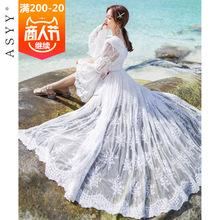 波西米亚白色蕾丝喇叭袖飘逸大摆仙女长裙巴厘岛沙滩沙滩裙秋